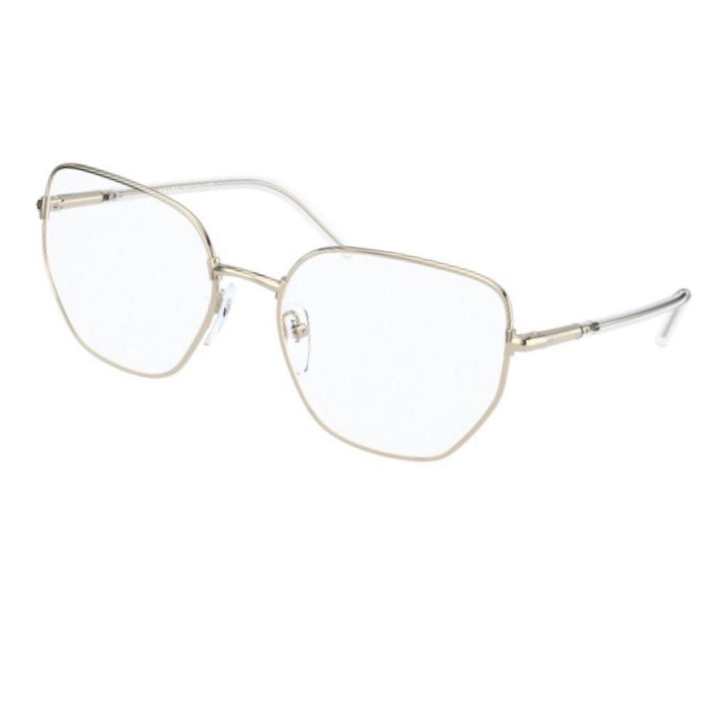 Óculos De Grau Prada VPR 60WV  ZVN-101/55