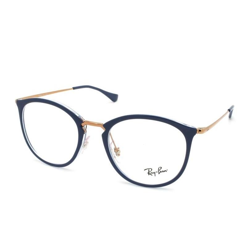 Óculos de Grau Ray-Ban Azul RB7140 - 5853/51