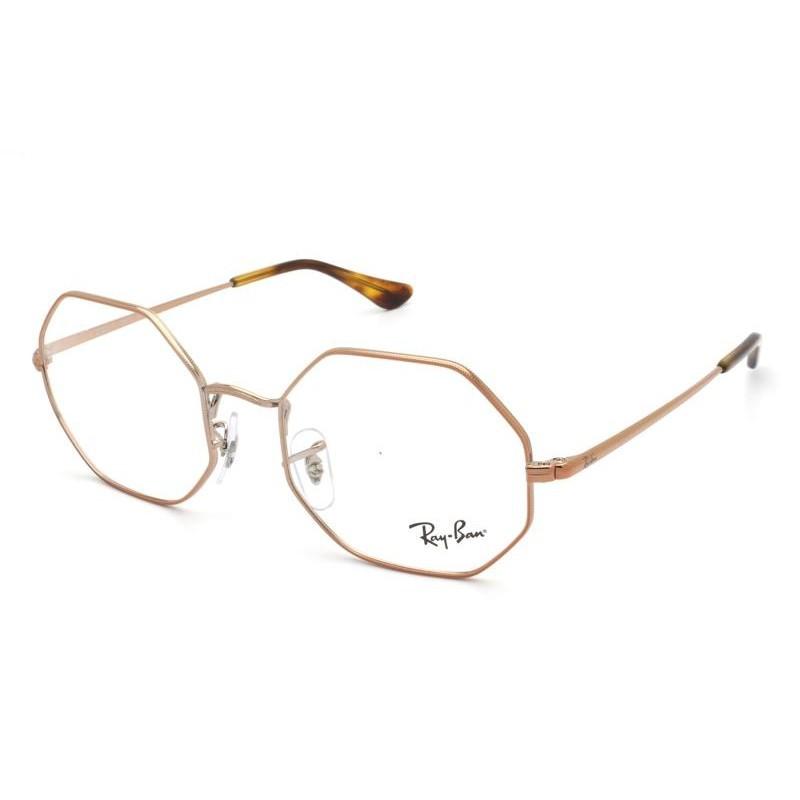 Óculos de Grau Ray-Ban Octagon Rosé RB1972V - 2943/51