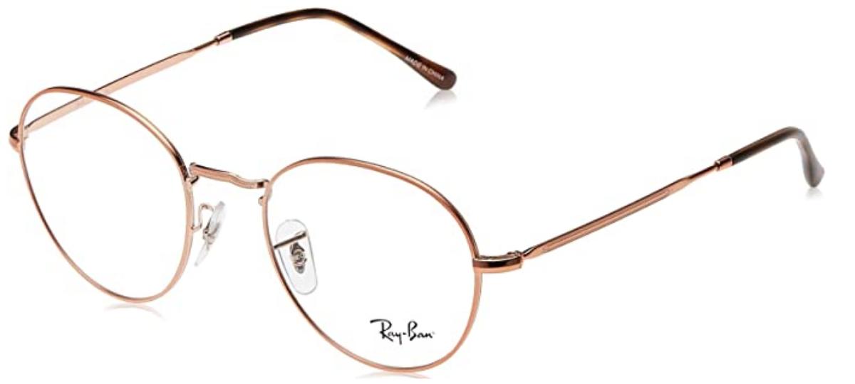 Óculos De Grau Ray-Ban RB3582V  2943/51
