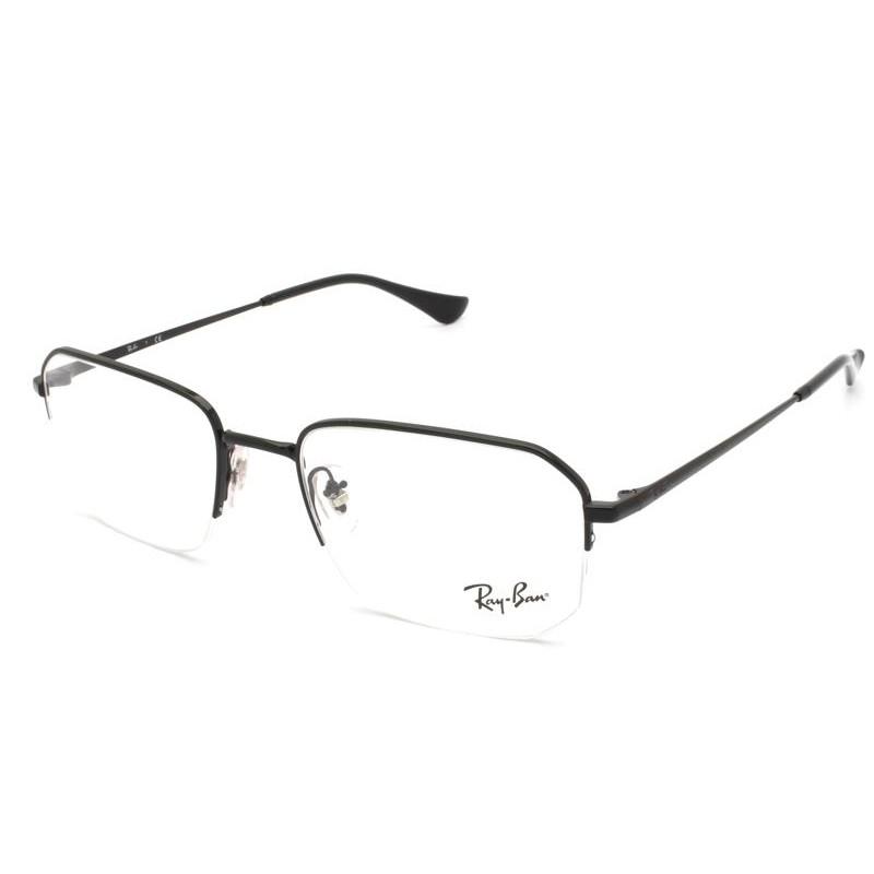 Óculos de Grau Ray-Ban RB6444 - 2509/53