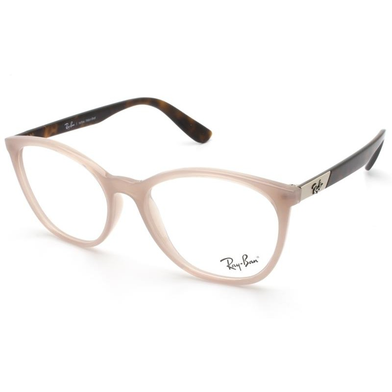 Óculos de Grau Ray-Ban Rosa/Tartaruga RB7161L - 5893/52