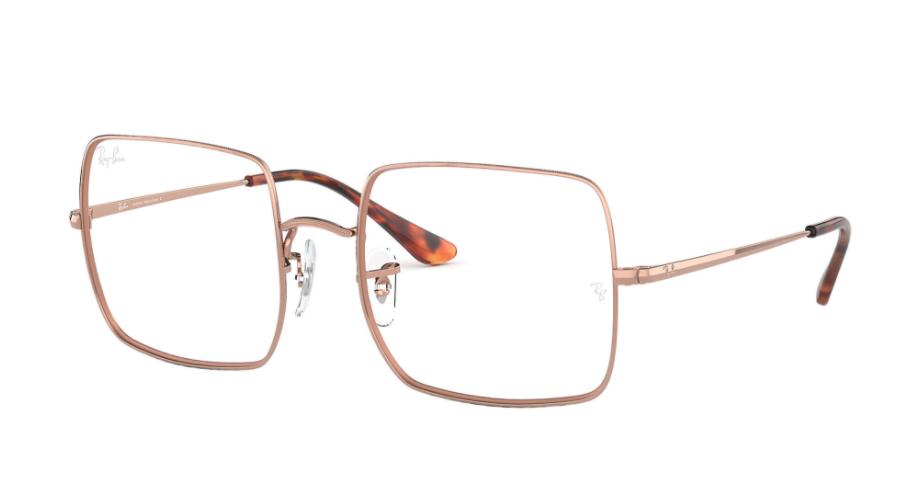 Óculos de Grau Ray-Ban Square Optics Bronze RB1971VL - 2943/54