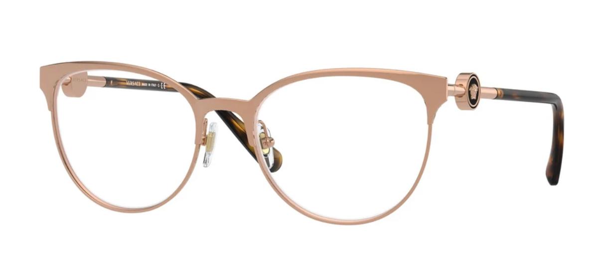 Óculos De Grau Versace MOD1271 1412/54