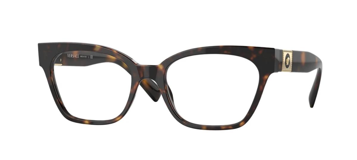 Óculos De Grau Versace MOD3294 108/53