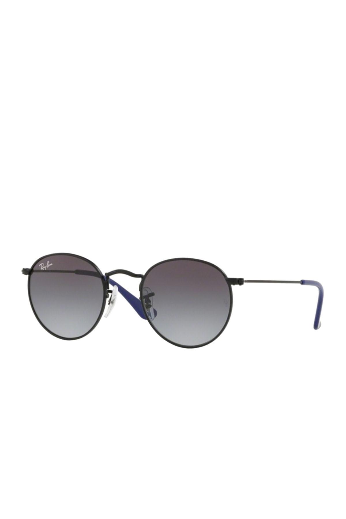 Óculos de Sol Ray-Ban Infantil Jr Round RJ9547S 201/8G