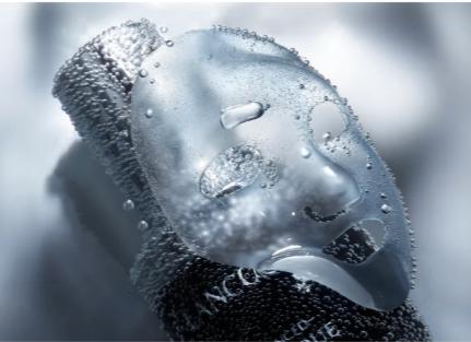 Lancôme Génifique Hydrogel Melting