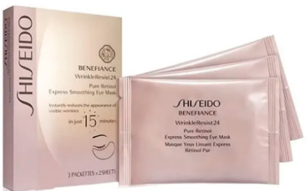 Shiseido Benefiance Wrinkleresist 24 Pure Retinol Express Smoothing