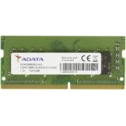 MEMÓRIA DDR4 8GB 2666MHZ ADATA