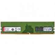 MEMÓRIA DDR4 8GB 2666MHZ KINGSTON