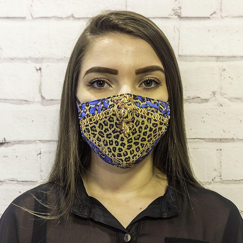 Máscara Onça Azul