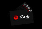 Cartão Presente R$50 / R$100 / R$200 / R$400