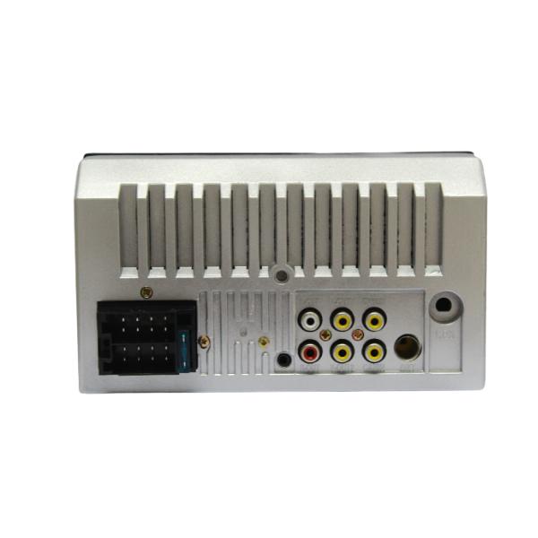 """Central Multimidia 7"""" Mp5 H-Tech HT-3000 Com Espelhamento"""