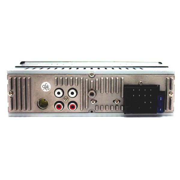 Rádio MP3 Player Automotivo H-TECH HT-2120 USB/SD/AUX/Bluetooth