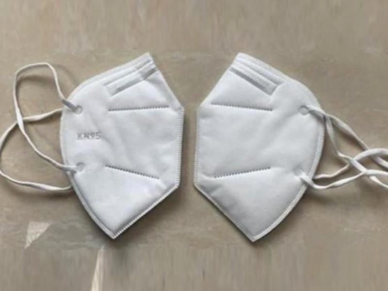 Máscara Cirúrgica KN95 -  10 unidades