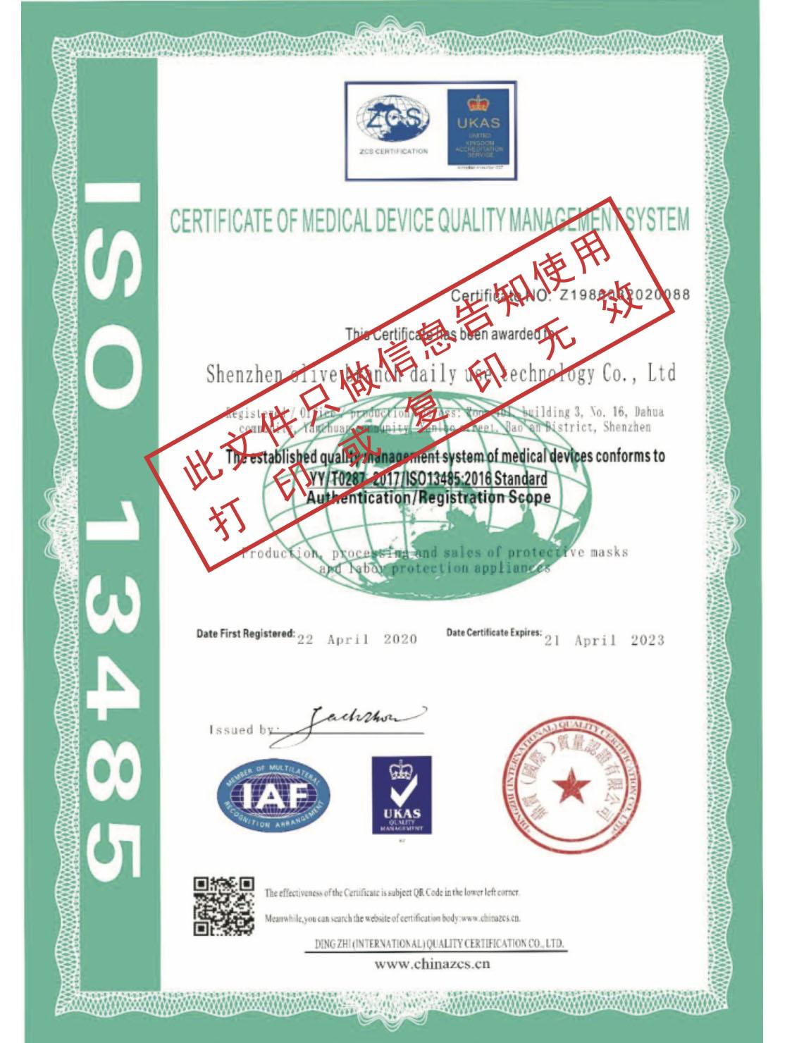 Máscara PFF2 / N95 / KN95 adulto azul - pacote 10 unidades 5 camadas meltblow BFE 98% + feltro de coton + tnt spunbond hospitalar hipoalergenico
