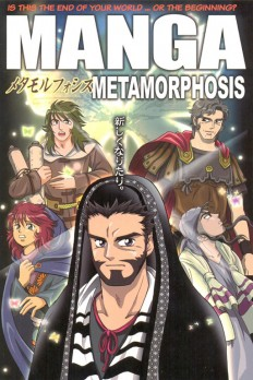 Mangá metamorphosis - inglês