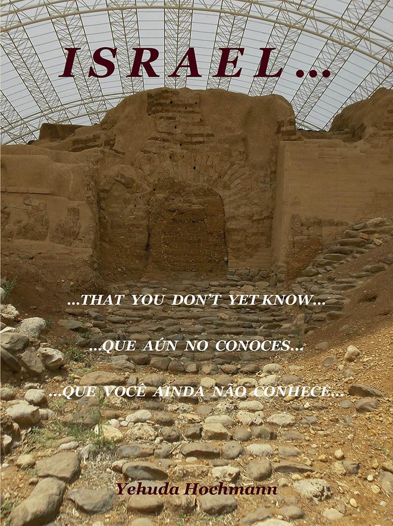 Israel que você ainda não conhece