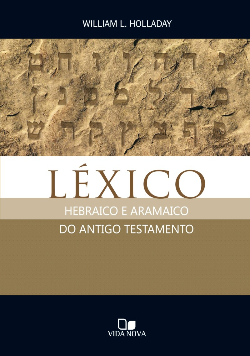 Léxico hebraico e aramaico do Antigo Testamento