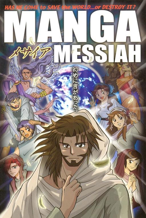 Manga Messiah - inglês