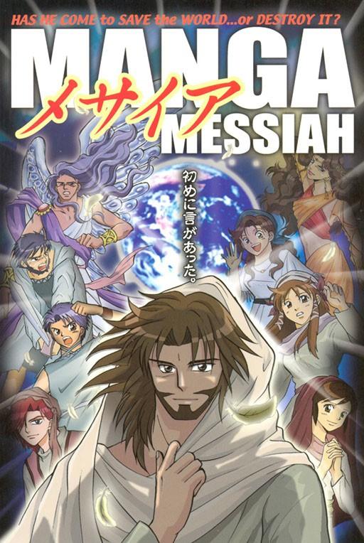 Mangá Messiah - japonês