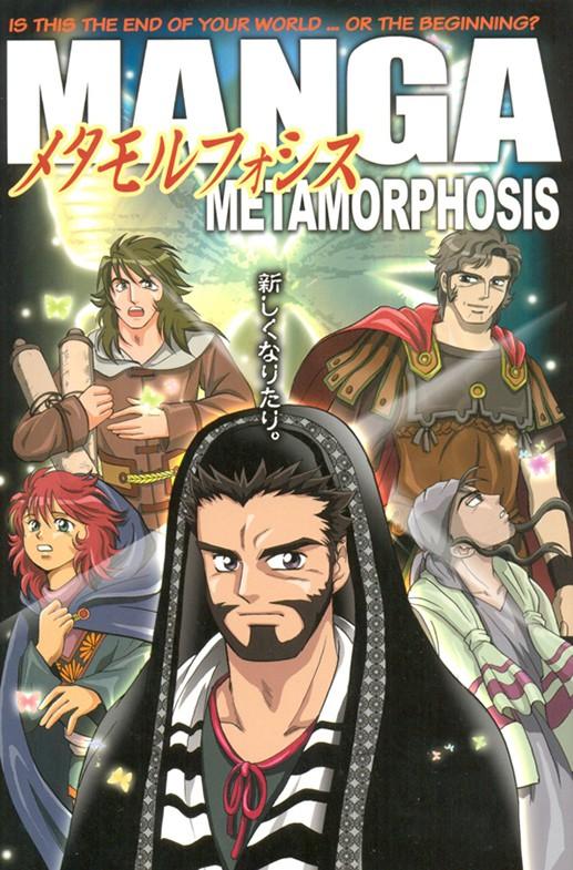 Mangá metamorphosis - japonês