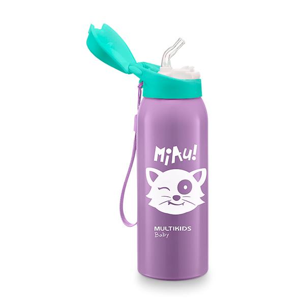 Copo Térmico com Canudo Keep It Cool (Lilás) - Multikids Baby