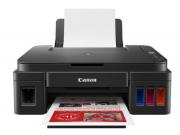 Multifuncional Canon Tanque de Tinta Color Maxx G3110 - Wifi, USB, Bivolt