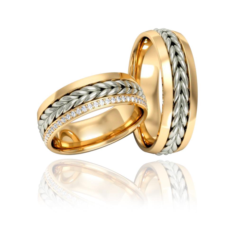 Alianças de Casamento Parma Ouro 18K