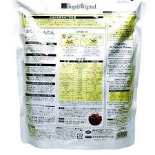 Biogold Original - 2.4 KG