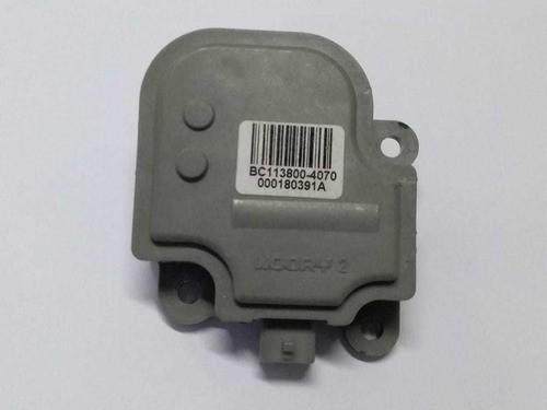 Motor Atuador - Onix/spin/cobalt/new Prisma