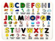 Brinquedo Educativo Pedagógico Alfabeto BILÍNGUE Ilustrado em MDF