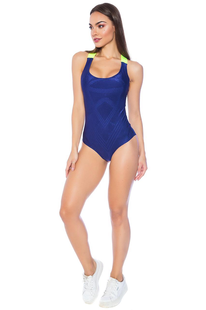 Body Fitness Azul e Verde Neon