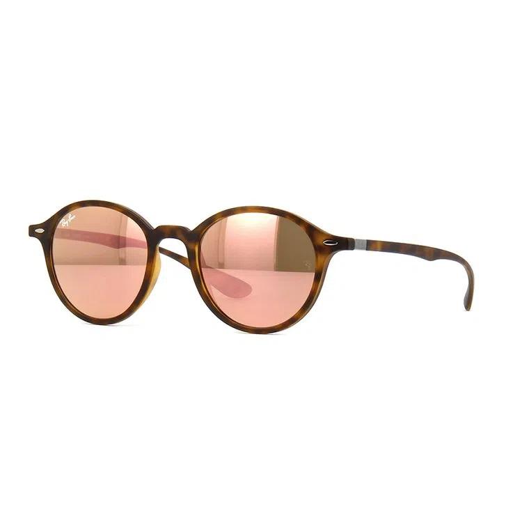 Óculos Ray Ban Redondo RB4237 894Z2 50 Tartaruga