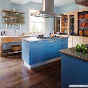 Adesivo para móveis Jateado Azul Maragogi 0,61m