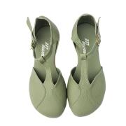 Sapatilhas Marcynha Verde