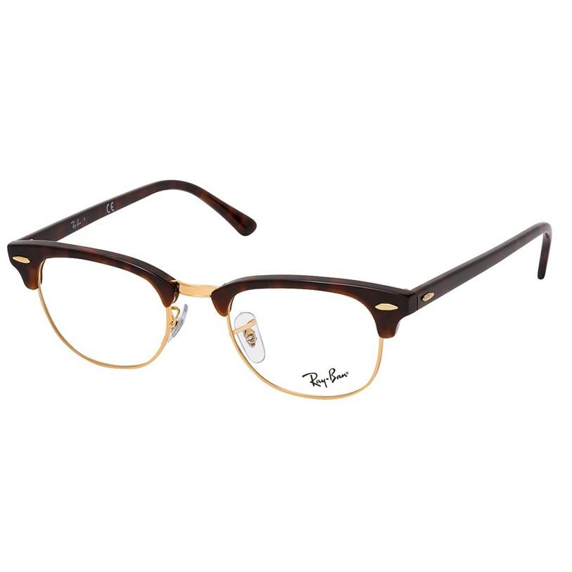Armação de Óculos Ray Ban Clubmaster RX5154 Tartaruga e Dourado
