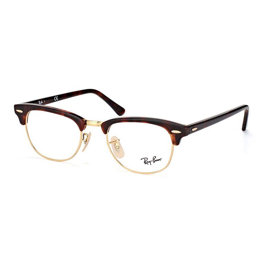 Armação de Óculos Ray Ban RX5154 Unissex Clubmaster Marrom Havana Brilho