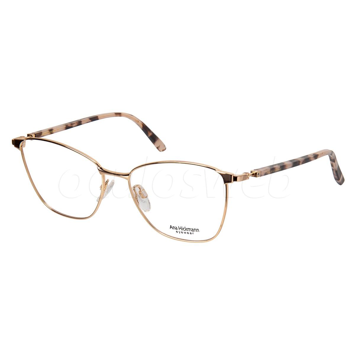 Óculos de Grau Ana Hickmann AH1416 Dourado com Marrom
