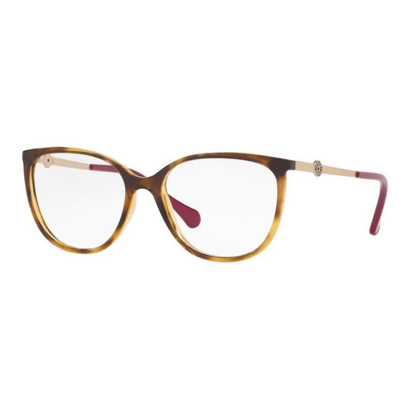 Óculos de Grau Feminino Kipling KP3125 Marrom Havana Brilho