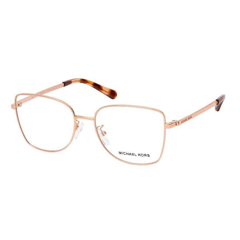 Óculos de Grau Feminino Michael Kors MK3035 Dourado Rose