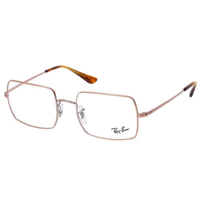 Óculos de Grau Feminino Ray Ban RX1969V Bronze Brilho Pequeno