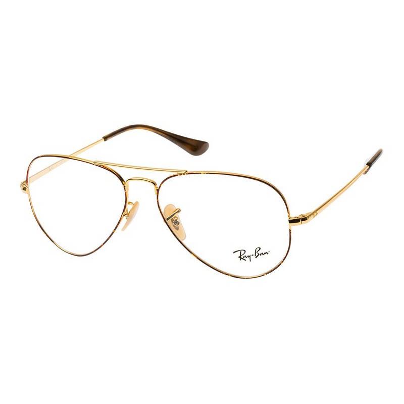 Óculos de Grau Ray-Ban Aviador RX6489 Marrom Havana com Dourado
