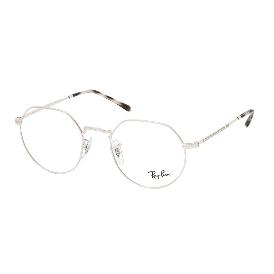 Óculos de Grau Ray Ban Jack RX6465L Metal Prata Brilho