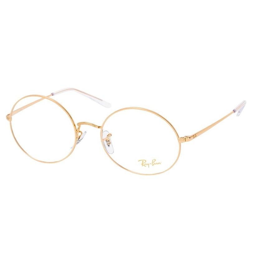 Óculos de Grau Ray Ban RX1970V Metal Dourado Brilho