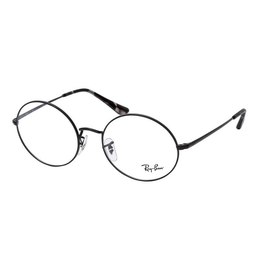 Óculos de Grau Ray Ban RX1970V Metal Preto Brilho Pequeno