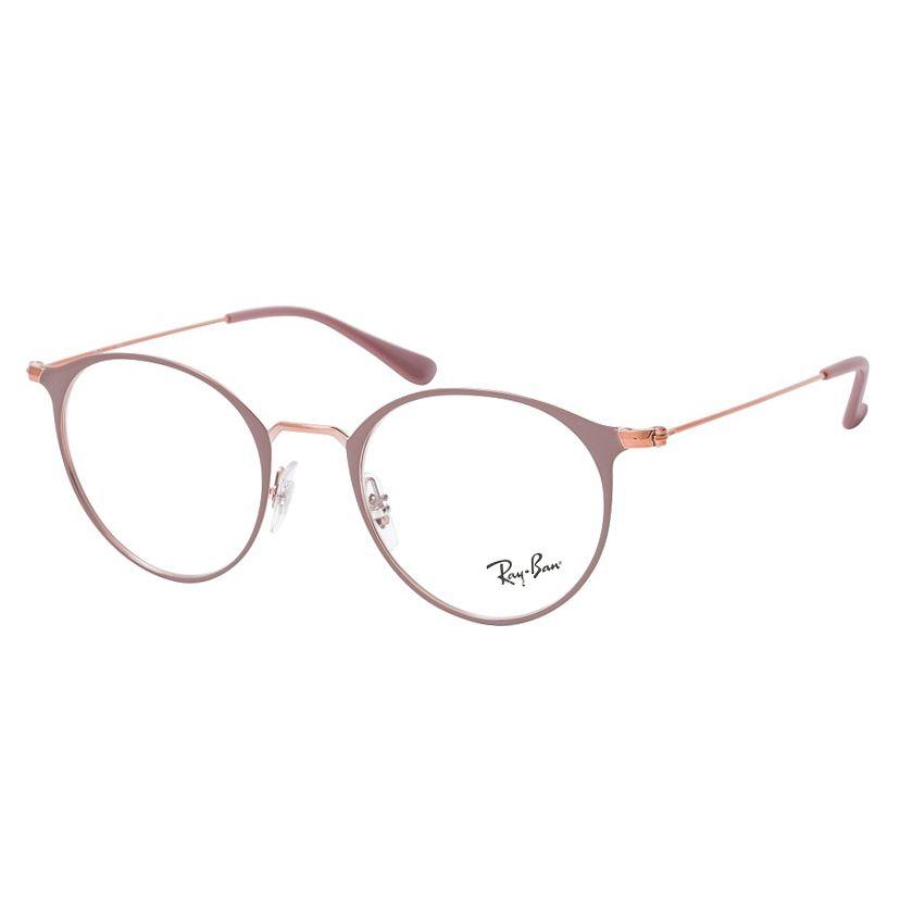 Óculos de Grau Ray Ban RX6378 Redondo Castanho Claro e Dourado