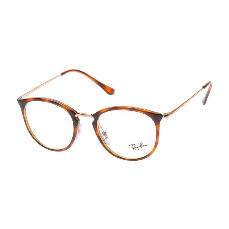 Óculos de Grau Ray Ban RX7140 Marrom Tartaruga e Dourado Brilho
