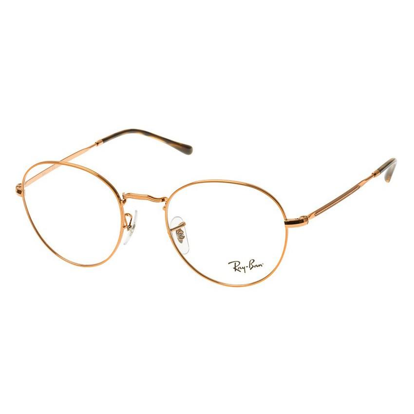 Óculos de Grau RayBan David Redondo RX3582V Metal Bronze Brilho