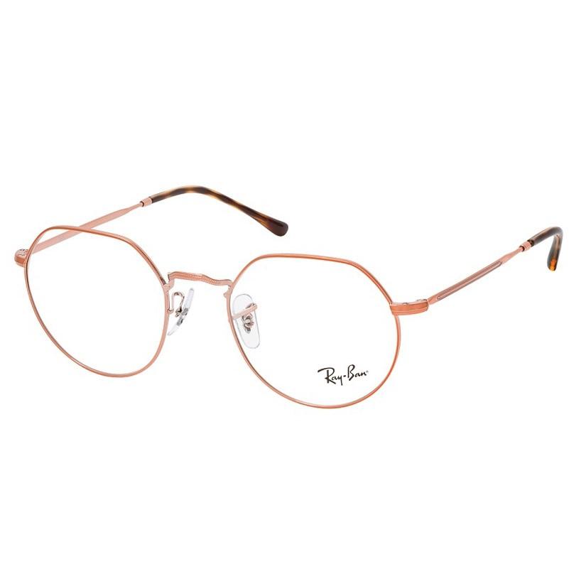 Óculos de Grau RayBan Jack RX6465L Metal Marrom Brilho